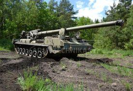 Self-propelled gun 2S7 PION ( M-1975 )
